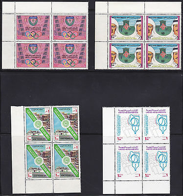 UAE * 1994 - Anniversaries and Events - Set of 4 Block of 4