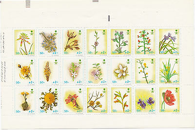 Saudi Arabia * 1990 - Flowers - 3 Values - 3 Sheets - MNH (see my other items)