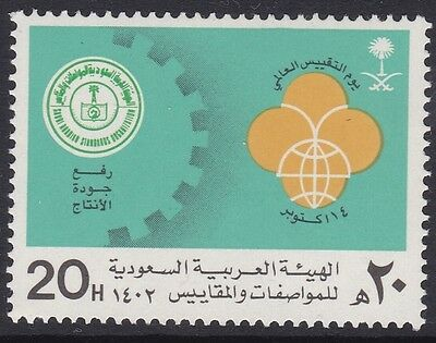 Saudi Arabia * 1982 - World Standards Day - MNH (see  my other items)