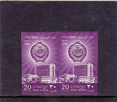KUWAIT 1962 Arab League 20F on Egypt WMK paper IMPERF Pair MNH - REDUCED OFFER.