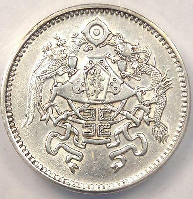 1926 China 10C Coin - ANACS AU50 Details - Rare Certified Coin
