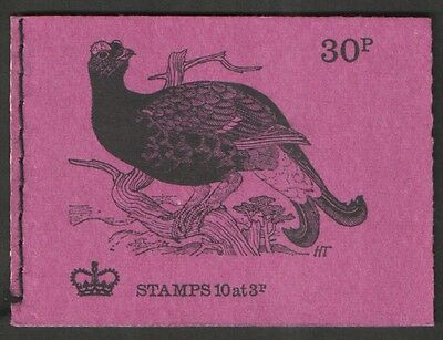 Complete 30p booklet, dated December 1972 'S'. SG DQ68. MNH.