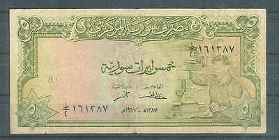 SYRIA  syria  VERY RARE  5   POUNDS  1967  LOOK   VG  POOR  & 119