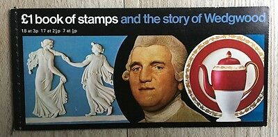 1972 DX1 £1 Wedgewood Stitched Booklet MNH.