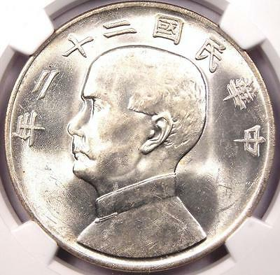 1933 China Dollar L&M-109 Y345 - NGC MS61 - RARE Uncirculated BU Date