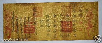 China Qing Dynasty Palace Precious Archive Kangxi Emperor Silk Imperial Decree