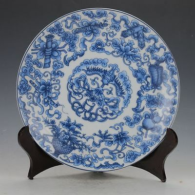 Blue and  White Porcelain hand-painted Painting Flower & Bat w Qianlong Mark