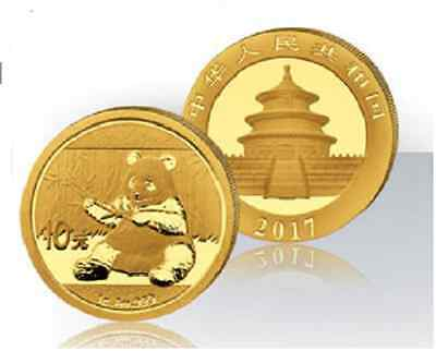 CHINE Panda 10 Yuan Or 1 Gramme 2017 - 1 Gr Gold China Panda
