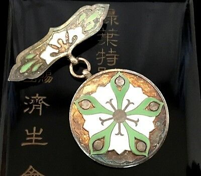 Japanese Imperial SAISEIKAI Green Special Merit Badge Medal WWII army navy japan