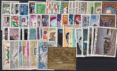 Niger 56 timbres PA entre n° 18 et 111  , neuf ** , TB , cote 180  euros