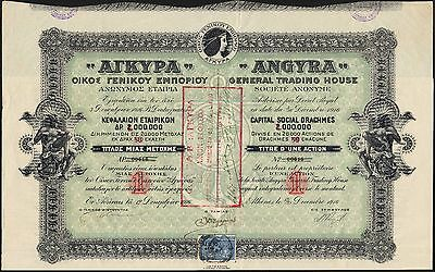 """Greece: """"Angyra"""" General trading House, 100 drachma share, 1916, AEF"""