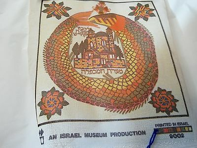 Israel Museum Printed Tapestry Canvas 9002 Jewish