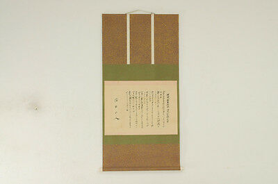 Japanese Hanging Scroll Calligraphy Original Paper Auto 499y04