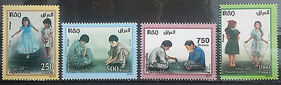 Iraq 2016 NEW MNH complete set - Children Plays, games