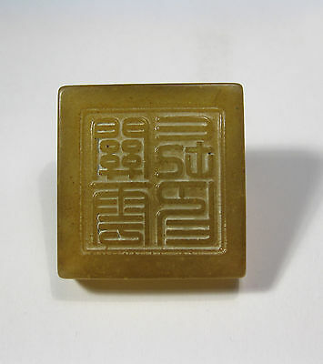 Vintage jade stone carved square shape Chinese seal