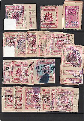 India  Revenue  Stamps On  Large Stock Sheet  , Ref 690