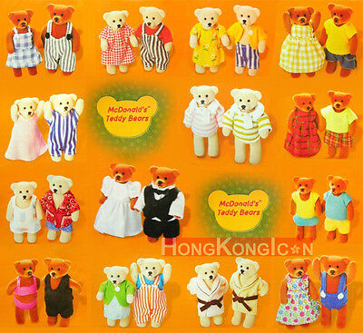 So Cute Complete set of Mcdonalds 1999 Limited Edition Teddy Bears (new)