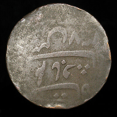 India British Bengal Presidency Pice 1137 (1822) 26mm