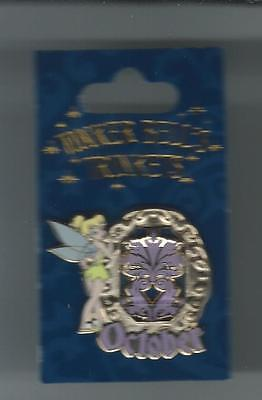 Tinker Bell's Trinkets Birthstone Collection 2013 - October PIN