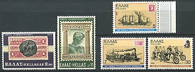 GREECE Stamps on Stamps Complete Sets Mint MNH