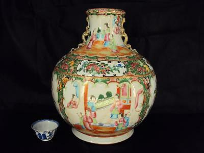 Rare Chinese Antiques Oriental Porcelain Global  Shaped Famille Rose Vase