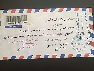 Bahrain 2007 Cover To Egypt