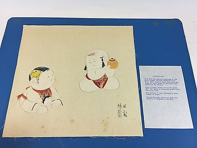 ***RARE Gosho Ningyo Japanese Doll Painting by Famous Japanese Artist***