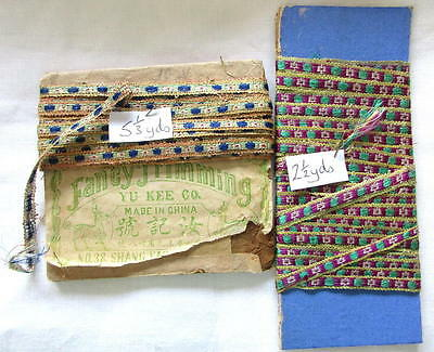 """LOT OF 2 ANTIQUE LENGTHS OF CHINESE SILK/METALLIC RIBBON/TRIM~7yds  x 1/8"""" WIDE"""