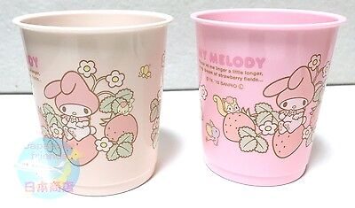 SANRIO MY MELODY KWAII BENTO Plastic Small Tow Cups Set 160ml AIRMAIL JAPAN