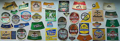 Beer Labels Russia lot used assortment
