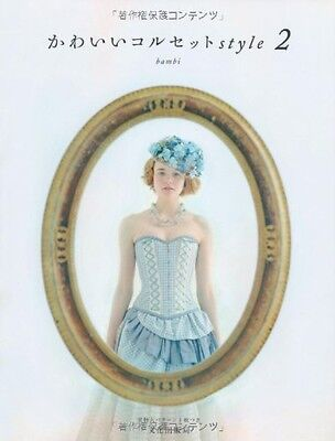 Kawaii Pretty Corset Style 2 /Japanese Clothes Sewing Pattern Book Free Shipping