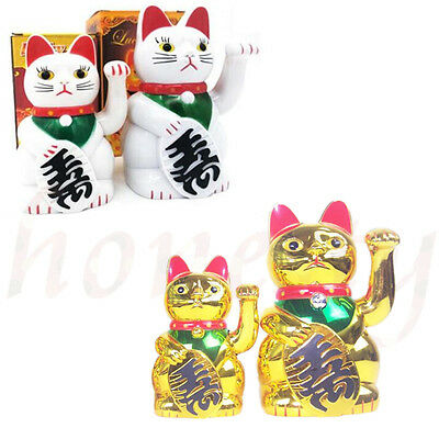 Chinese Lucky  Money Waving Cat Figure with Moving Arm Gold Powered Battery New