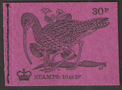 Complete 30p booklet, dated February 1971. SG DQ56. MNH.