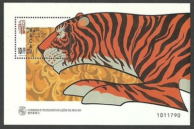 Macao Macau 1998 Chinese Lunar New Year Of The Tiger Wildlife M/sheet Mnh