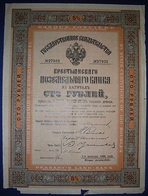 RUSSIA: Imp. Land Mortgage Bank for the Nobility, state certificates