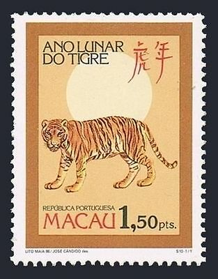 Macao 522,MNH.Michel 550A. New Year 1986,Lunar Year of the Tiger.