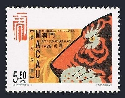 Macao 907,908,MNH.Michel 946,947 Bl.50. New Year 1998,Lunar Year of Tiger.