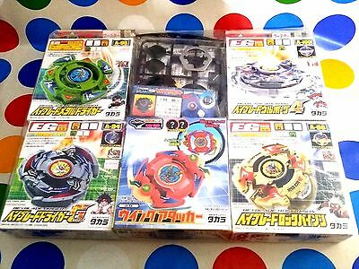 Beyblade - Hms - Takara - Gigasu - Burning Kerberus - Rock Bison - Launcher -Etc