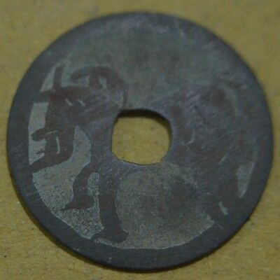Horse Javanese Amulet Carved on Ancient China Coin (21mm) ca. 1950's #907