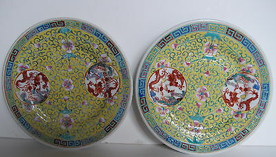 """Pair Rare Antique Chinese Qing Dynasty Yellow Ground Dragon Medallion Plates 7"""""""