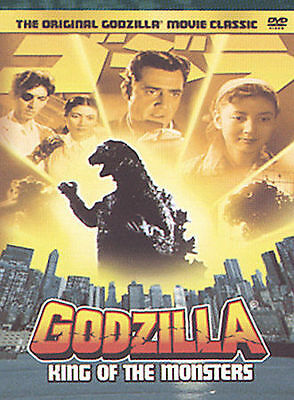 Godzilla King of the Monsters DVD