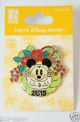 Tokyo Disney Resort Pin Happy New Year of Sheep 2015 DARUMA Mickey TDR JAPAN