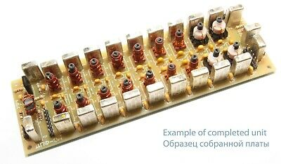 "KIT - Universal Bandpass Filters for HF Transcievers ""BPF-9"" (9 bands support)"