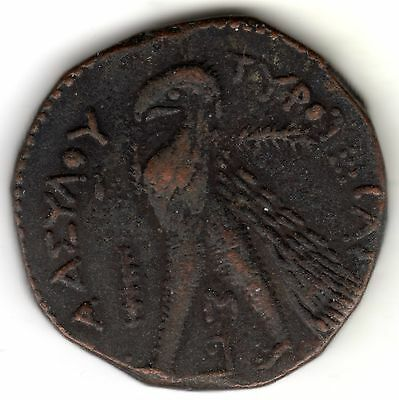 Rare Ancient Greek Coin -Large Size- Eagle & Script Alexander The Great- Eudemus