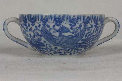 Eggshell Porcelain Asian Tea Cup Chinese Japanese China Blue White Phoenix Vine