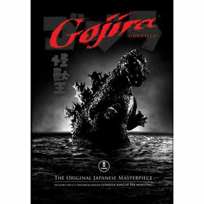 Gojira (DVD, 2006, 2-Disc Set. Japanese & US Version 16 page book)  NEW!