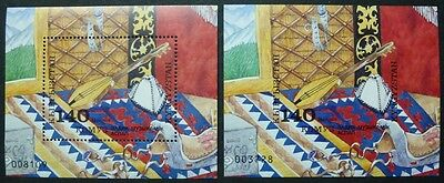 Kyrgyzstan 1994 Musical Instruments S/S Perf & Imperf Scott #28 ** MNH