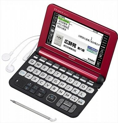 New Casio Cool Electronic Dictionary EX-word XD-K6700RD Red Learn Japanese F/S