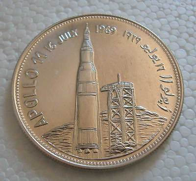 Yemen 1969 2 Riyals Silver Space Shuttle Apollo 11 Cape Kennedy Nasa Rare Coin