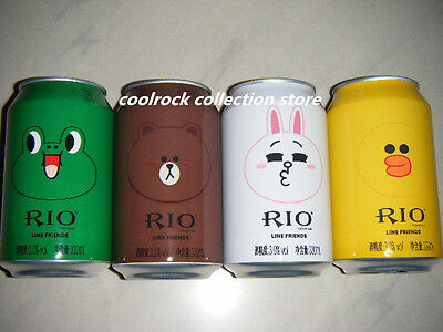 2016 China Rio cocktail LINE FRIENDS 4 cans set empty